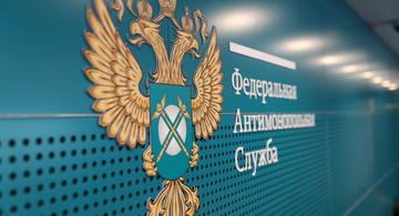 Жалоба в ФАС. 7 советов юриста для участников госзакупок  в Екатеринбурге.