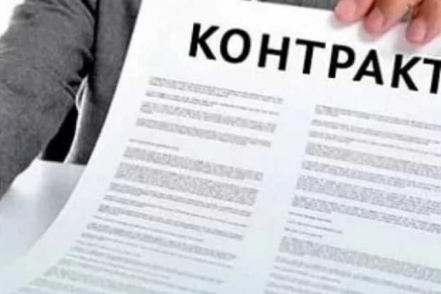 Муниципальный контракт. Защита интересов исполнителя контракта.