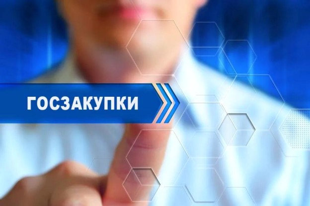 Разбираемся в системе госзакупок 44-ФЗ и 223-ФЗ Александр Киреев (БКТендер) на радио Серебряный Дождь - Екатеринбург
