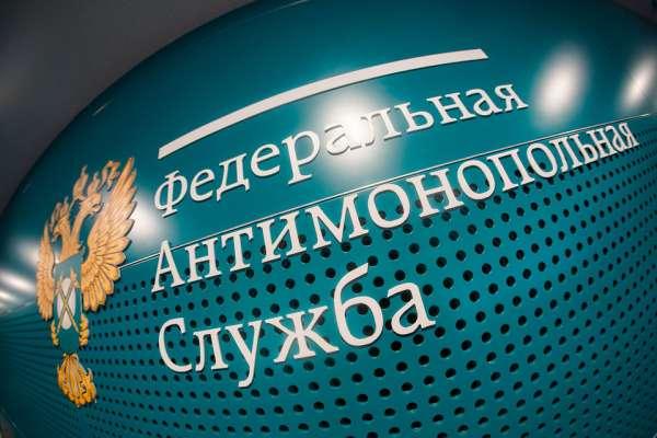 Комиссия ФАС. Решение о внесение в РНП сведений о победителе электронного аукциона.