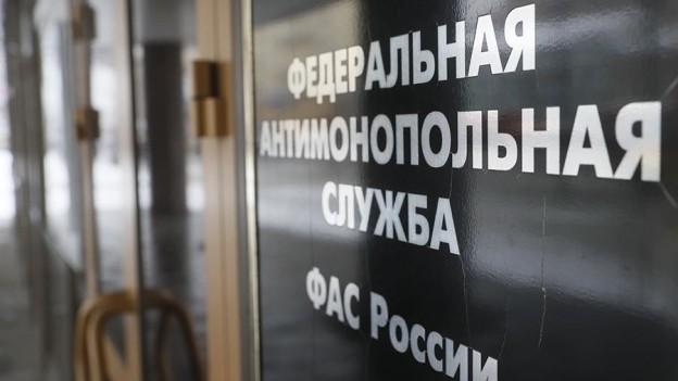 Уклонение от заключения контракта. Решение комиссии ФАС о внесение в РНП.