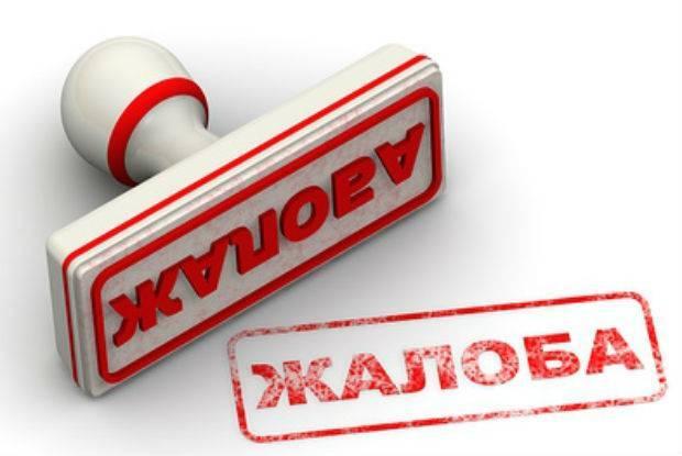 10 типичных ошибок заказчиков в госзакупках по 44-ФЗ, фото